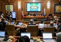 واکنش اعضای شورای شهر به گزارش مالی شهریور شهرداری تهران