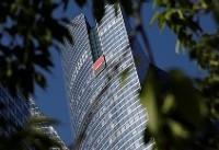 بانک فرانسوی برای ارتباط مالی با ایران، کوبا و سودان ۱.۳۴ میلیارد دلار ...