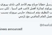 روایت خبرنگار عربستانی از خط خوردن بیرانوند/ باز هم پای طارمی درمیان است!