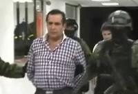 مرگ سلطان مواد مخدر در مکزیک