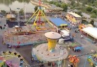 این پارک با بیشتر پارکهای ایران فرق میکند