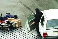 مجازات فرار از صحنه تصادف چیست؟ + صوت