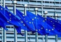 اتحادیه اروپا از اقدام فرانسه در تحریم اموال متعلق به وزارت اطلاعات ...