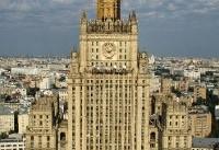 واکنش روسیه به اخبار احیای پایگاه شوروی در کوبا