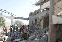 انگلیس قطعنامهای برای توقف درگیری در یمن به شورای امنیت ارائه کرد