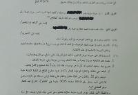 پول اماراتی ها خانه شهروندان قدس را در اختیار شهرک نشینان صهیونیست گذاشت!