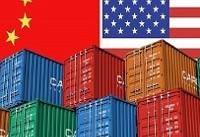 ژاپن موفق به کاهش اختلافات تجاری آمریکا و چین نشد