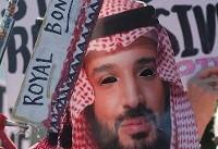 نزدیک شدن ولیعهدی بن سلمان به نقطه پایان / انتشار اسناد صوتی قتل خاشقچی به زودی