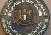 رقابت کشورهای عربی و اروپایی برای بازگشت به سوریه