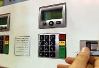 تحویل بنزین فقط با کارت سوخت/ مالکان خودرو و موتور سیکلت کارت سوخت خود را دریافت کنند