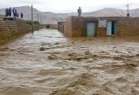 هشدار محققان نسبت به از دست دادن منابع آبی