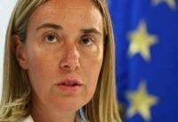 ایران؛ یکی از موضوعات مورد بحث وزیران امور خارجه اتحادیه اروپا