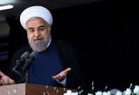 روحانی: ملت پاسخ امریکا را در روز ۲۲ بهمن میدهد