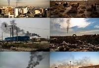 شهر نفت؛ در محاصره دودهای نفتی! +تصاویر
