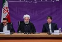 روحانی: روز آزمایش دولت نیست، روز آزمایش همه ملت است