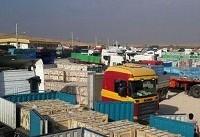 حدود ۲ میلیارد دلار کالا از مرزهای کرمانشاه صادر شد