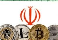 اتمام بررسیهای بانک مرکزی درباره پول دیجیتال
