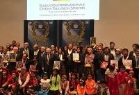 جایزه جشنواره فیلمهای ورزشی میلان به «من ایرانیام» رسید