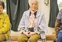 دهکده ژاپنی عمر طولانی