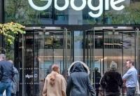 دردسرهای منبع خبر | سد مالیاتی اروپا برابر گوگل نیوز