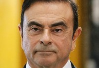 Nissan accuses chief Ghosn of misconduct, proposes firing him