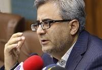 تحریم های آمریکا ((سفر به ایران)) را ارزان کرد
