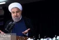 روحانی: ملت ایران پاسخ آمریکا را در روز ۲۲ بهمن میدهد