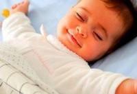سواد والدین چه ارتباطی با ساعت خواب فرزندان دارد؟