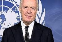 دی میستورا : احترام به حاكمیت سوریه امری تردید ناپذیر است