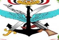 موضع وزارت دفاع یمن نسبت به طرح الحوثی