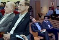 دومین همایش ملی پیشرفت های معماری سازمانی در شیراز برگزار شد