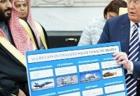 واشنگتن پست: برای ترامپ، رابطه با عربستان تنها در پول خلاصه میشود