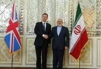 آغاز رایزنی وزیر امور خارجه انگلیس و ظریف در تهران
