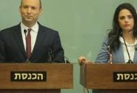 نتانیاهو از احزاب ائتلاف خواست دولت را ساقط نکنند