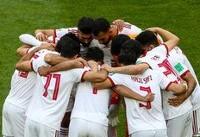 گزارش زنده | نیمه اول : ایران ۱ - ونزوئلا ۱
