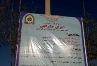 سه سارق مسلح در شیراز اعدام شدند