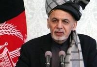 رئیس جمهور افغانستان: هدف قرار دادن