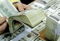 آخرین نرخ دلار در صرافی ملی/ قیمت ثابت ماند