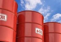 قیمت نفت جهانی کم شد