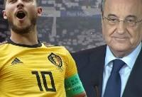 رئال مادرید بودجه خود برای ازار را مشخص کرد
