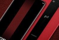 فروش بیسابقه Huawei Mate۲۰ RS Porsche Design در کمتر از ۱۰ دقیقه!