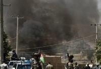 سفارت ایران حمله تروریستی هتل اورانوس کابل را محکوم کرد