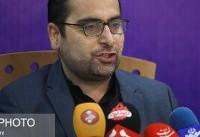 پرونده تخلف ۳ شرکت تولید اسنک در انتظار گزارش بازرسی کل کشور