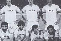 گزارش AFC درباره قهرمانیهای ایران در جام ملتهای آسیا