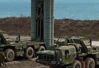 ترکیه: قرارداد خرید اس ۴۰۰ از روسیه قابل لغو نیست