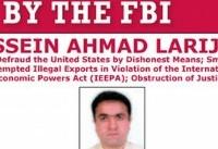 ۳ میلیون دلار جایزه آمریکا برای اطلاعات درباره یک ایرانی