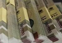 بدهی دولت به بانک مرکزی افزایش یافت
