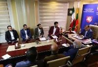 پروژه جدید لیتوانی و ایران درباره ویزای توریستی