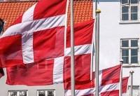 دانمارک سفیر خود را به تهران باز میگرداند