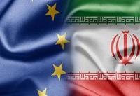 وعده ۲ هفتهای اروپا برای راهاندازی سازوکار مالی با ایران